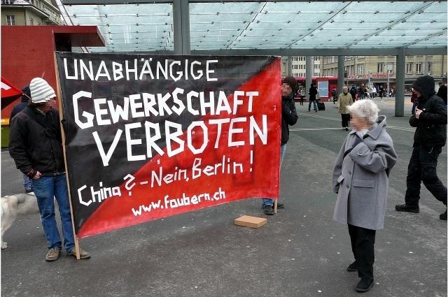 Flyeraktion FAU Berlin-Gewerkschaftsverbot