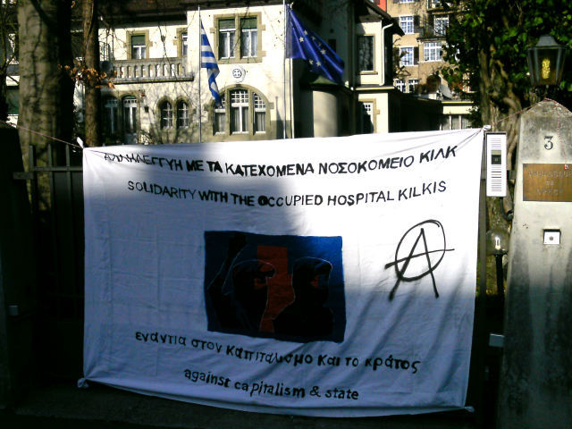 Soli-Transpi besetztes Spital Griechenland