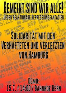 Solidemo G20 Hamburg