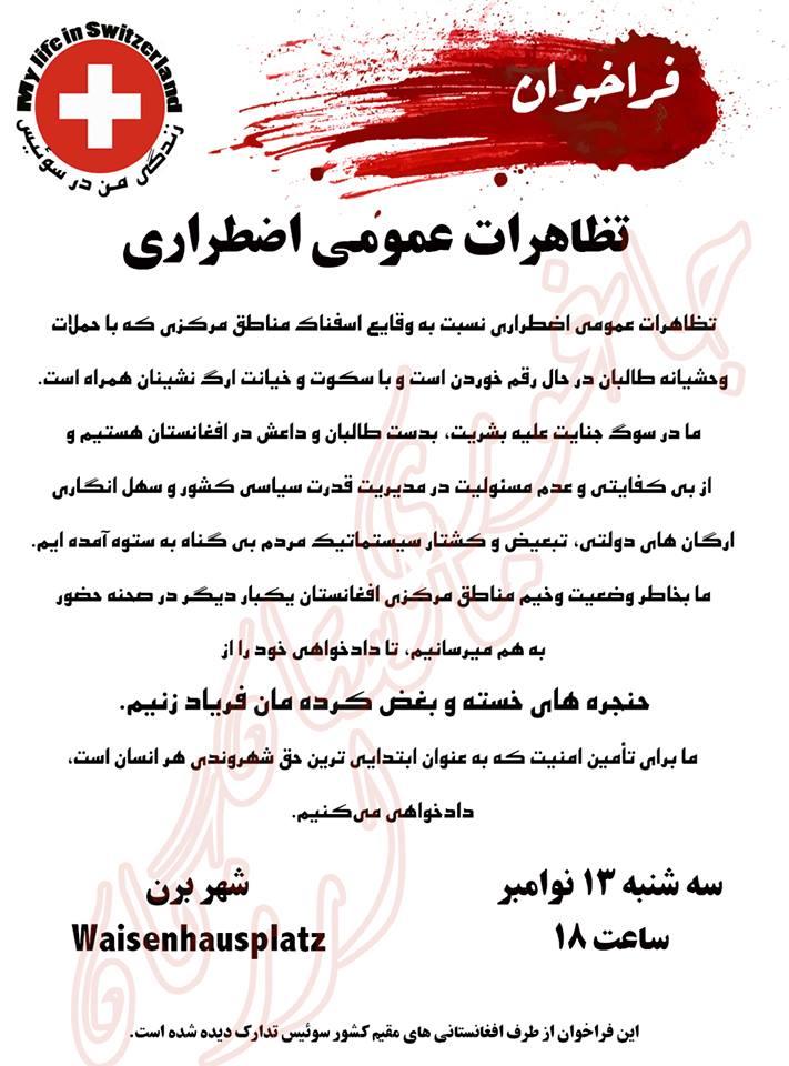Demo Sicherheit für die Hazara