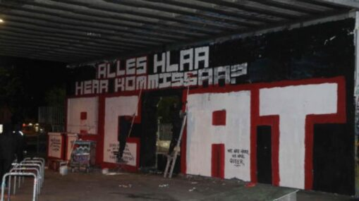 Graffitiaktion Alles klar Herr Kommissar?!