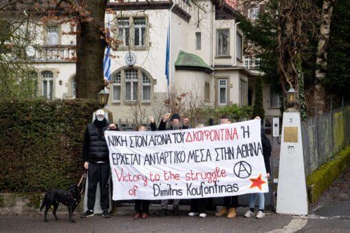 Transpiaktion Solidarität Dimitris Koufontinas